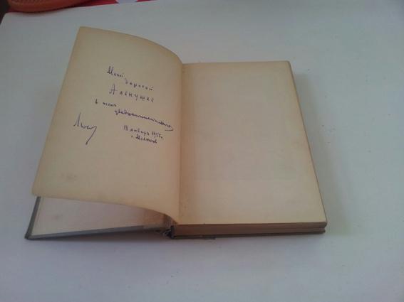 ספר זיכרון דיגיטלי יכול להיות שלב ביניים להוצאה לאור של ספר בדפוס