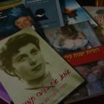 עטיפת הספר - אמא, את בלבי תמיד - סיפורה של פנינה-פאני מרקו
