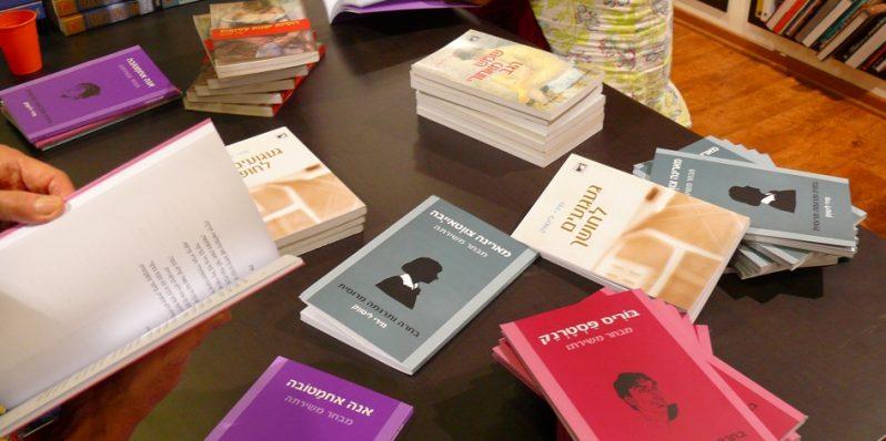 ספר מעוצב - מתנה לגיל 80