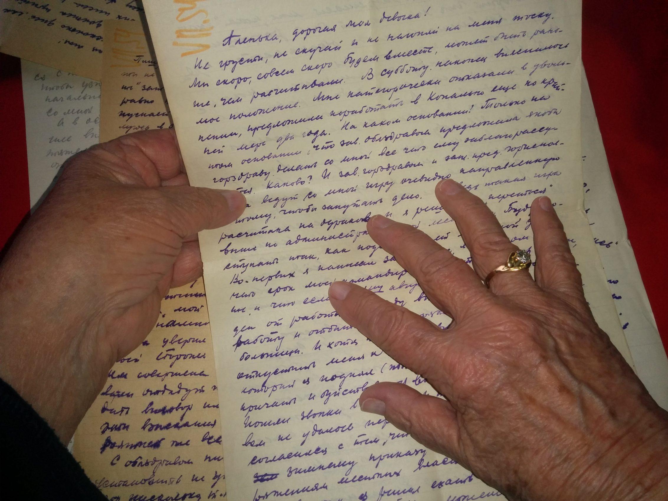 לכתוב ספר אישי - ממה מתחילים?